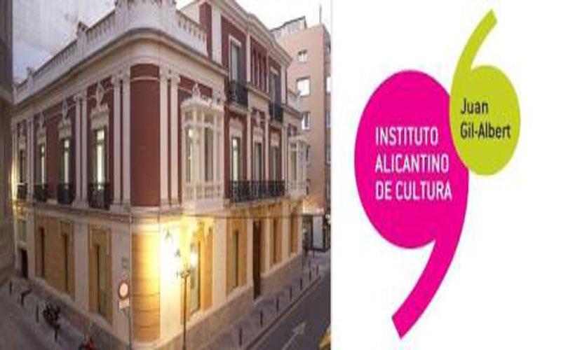 Photo of #Diputación: El Instituto Juan Gil-Albert y el MUBAG retoman los ciclos musicales con alumnos de los conservatorios
