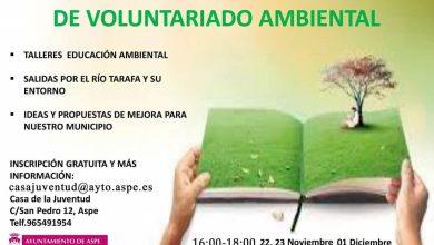 Photo of #Aspe potencia el voluntariado medioambiental entre los jóvenes