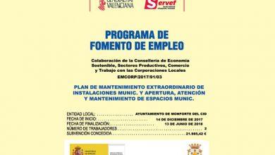 Photo of #Monorte: El Servef concedió dos puestos de trabajo al Ayuntamiento de Monforte