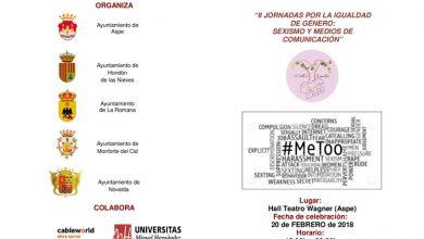 Photo of #Aspe: Jornadas sobre sexismo y medios de comunicación en el Wagner