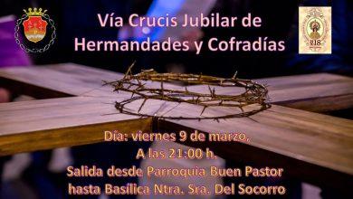 Photo of #Aspe: La Cruz de las Cofradías protagonizará el Vía Crucis Jubilar
