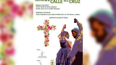 Photo of #Aspe: El Grupo Alboroque inaugura las obras de la calle de La Cruz con un pasacalles