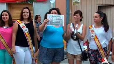 Photo of #Aspe: Anuncian las bases del concurso de calles engalanadas