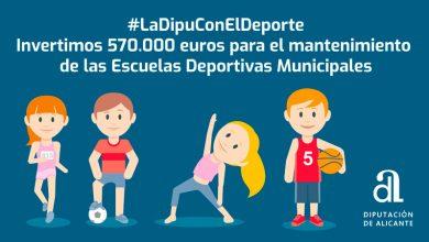 Photo of #Comarca: La Diputación destina 570.000 euros para Escuelas Deportivas Municipales