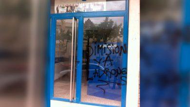 """Photo of #Aspe: Sergio Puerto: """"Tenemos identificados a los autores de las pintadas en la sede del PP"""""""