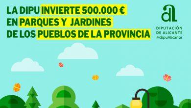 Photo of #Diputación invertirá 500.000 euros en la adecuación y mejora de zonas verdes de 16 municipios