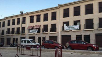 Photo of #Aspe: Diputación concede 125.000 € para la zona verde de la calle Las Parras