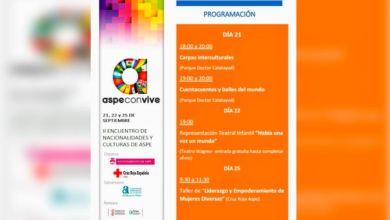 """Photo of #Aspe: 15 nacionalidades participan en """"Aspe Convive"""""""