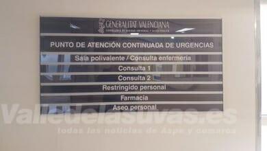Photo of #Comarca: Amplían el horario de Urgencias en el Departamento de Salud de Elda