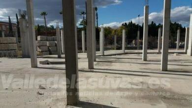 Photo of #Aspe: Conselleria completará los trámites administrativos de la Biblioteca de la Coca