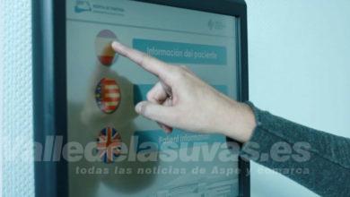 Photo of #Comarca: El Hospital del Vinalopó dispone de pantallas táctiles para que los familiares conozcan el estado de los pacientes
