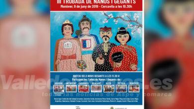 Photo of #Monóvar: Nueve collas participan en la III Trobada de Nanos i Gegants