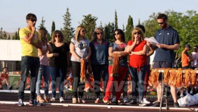 Photo of #Novelda: Clausuran la XXXVII edición de los Juegos Escolares Municipales