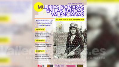 Photo of #Aspe: El Museo acoge una exposición sobre mujeres y bandas de música