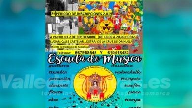 Photo of #Aspe: La Sociedad Musical Virgen de las Nieves abre las inscripciones para la escuela de música