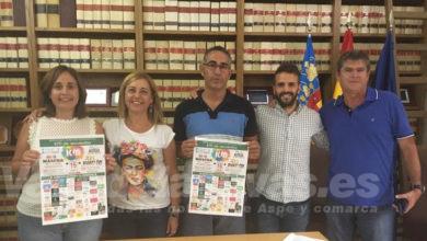 Photo of #Aspe: Recorrido accesible para los 'Kilómetros de recuerdos' contra el Alzheimer