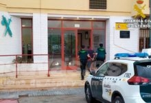 Photo of #Aspe: Dos detenidos en Aspe por la comisión de cuatro robos con fuerza