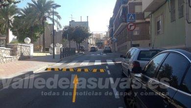 Photo of #Aspe: Instalarán tres limitadores de velocidad en la calle Badajoz