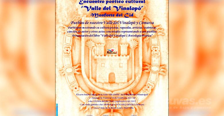 Photo of #Monforte acoge el IV Encuentro poético cultural Valle del Vinalopó