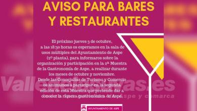 Photo of #Aspe: Convocan a bares y restaurantes para la 2ª Muestra de Gastronomía