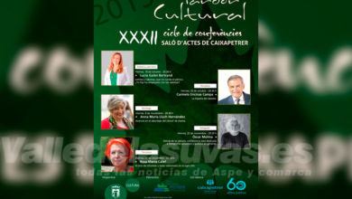 Photo of #Petrer: Lucía Galán y Rosa María Calaf acudirán al XXXII Otoño Cultural