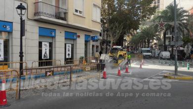 Photo of #Aspe: El Ayuntamiento realiza la instalación propia de fibra óptica
