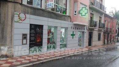 Photo of #Aspe: Dos hombres encapuchados atracan una farmacia de Aspe