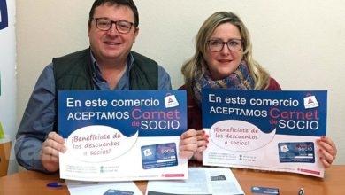 Photo of #Aspe: La Asociación de Comerciantes presenta el Carnet de Socio para los comercios asociados