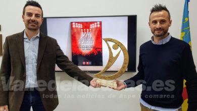 Photo of #Elda: Veintisiete nominados para nueve galardones en la VII Noche del Deporte Eldense
