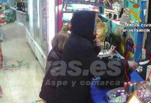 Photo of #Comarca: La Guardia Civil detiene en Elda al presunto autor de un robo cometido en un 24 horas de Monóvar