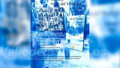 Photo of #Comarca: VII Presentación del libro Valle del Vinalopó I Antología Poético