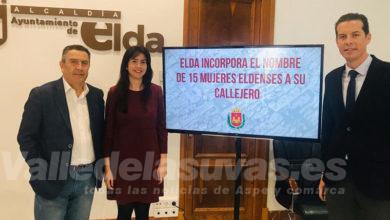 Photo of #Elda: Cambian el nombre de 15 calles por el de mujeres eldenses ilustres