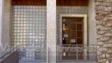 Photo of #Aspe: La Biblioteca Municipal Rubén Darío abre sus puertas el 20 de mayo