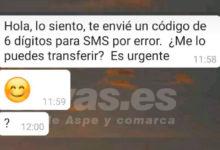 Photo of #Aspe: Un nuevo timo por whatsapp que bloquea la cuenta afecta a varios vecinos de Aspe