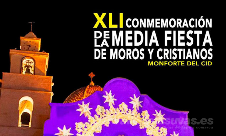 Photo of #Monforte celebrará la Media Fiesta a comienzos de junio