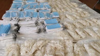 Photo of #Monforte: La concejalía de Comercio comienza a repartir packs de protección básica esencial