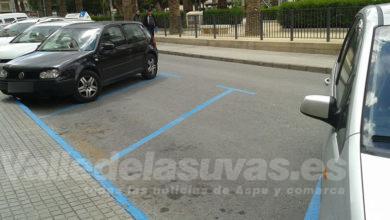Photo of #Aspe: Ponen en marcha de nuevo la zona azul de aparcamiento rotativo