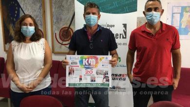 Photo of #Aspe Contra el Alzheimer suspende la Marcha contra el Alzheimer