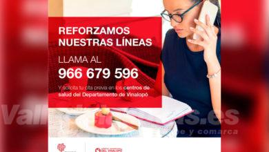 Photo of #Comarca: Vinalopó Salud refuerza sus líneas telefónicas para solicitar cita previa