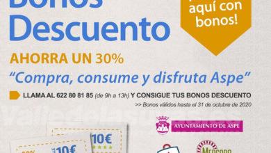 """Photo of #Aspe: 8.000 euros para la campaña """"Compra, Consume y Disfruta en Aspe"""""""