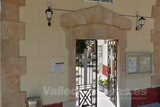 Photo of #Aspe: El Cementerio tendrá 60 nichos nuevos