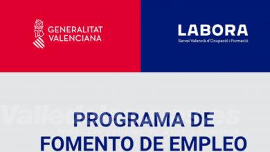 Photo of #Monforte recibe una subvención de 32.500 euros dentro del programa EMCORP