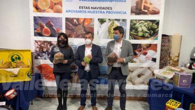 """Photo of #Aspe se suma a la campaña """"Apoyemos a nuestra Provincia"""" de la Diputación"""