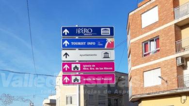 Photo of #Monforte: Turismo señaliza el centro histórico