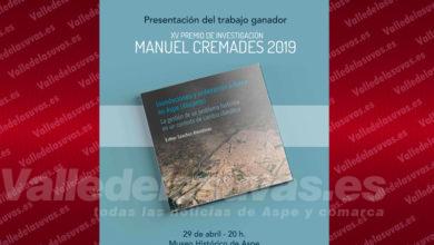 PREMIO MANUEL CREMADES 2019